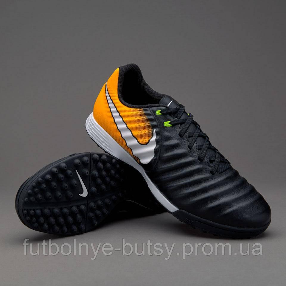 be656dfc Футбольные сороконожки Nike TiempoX Ligera IV TF - СпортАрена в Днепре