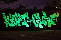 Флуоресцентная краска для экстерьера Эко