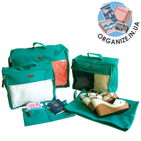 Набор дорожных сумок в чемодан 5 шт ORGANIZE (лазурь)