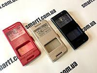 Чехол книжка Momax для HTC Desire 620G