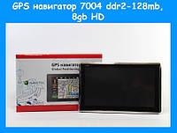 Навигатор GPS 7004 ddr2-128mb, 8gb HD