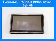 Навигатор GPS 7005 DDR2-128mb, 8gb HD, фото 1