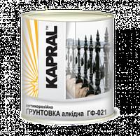 Эскаро Kapral ГФ-021 - Антикоррозионная алкидная грунтовка, 0,9 л.