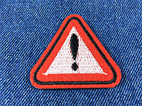 Нашивка Знак Внимание 60х47мм