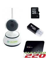 IP сигнализация в КОМПЛЕКТЕ «ОНЛАЙН 3G +» для дачи