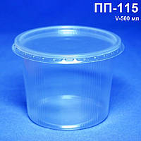 Одноразовая упаковка ПП-115 на 500 мл