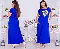 """Неповторимое Платье """"Sinay"""" (50-60) эффектные принт картинки, сочные цвета, 3 цвета"""