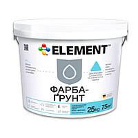 Элемент Element - Element Краска - грунт