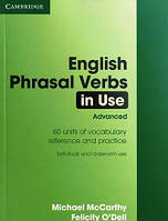 English Phrasal Verbs in Use Advanced с ответами