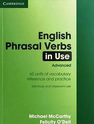 English Phrasal Verbs in Use Advanced з відповідями