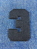 Нашивка Цифра 3  40х63 мм цвет черно синий