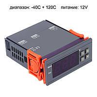 Терморегулятор с датчиком от -40 до +120С (питание 12V)