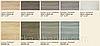Плитка облицовочная Marmo Acero 30x60/60x60