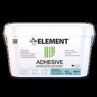 Элемент Element PRO Adhesive - Клей для обоев, 10кг.