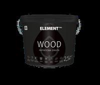 Элемент ELEMENT PRO WOOD - Акриловая эмаль для деревянных поверхностей, 2,5л.