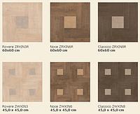 Плитка облицовочная Intarsio 45x45/60x60