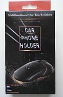 Автомобильный держатель CAR PHONE HOLDER