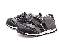 Детские туфли - для мальчиков от оптом фирмы Y.Top 17212-6 (12/6 пар 22 - 27)
