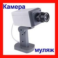 Муляж камеры CAMERA DUMMY XL018, камера обманка.!Акция