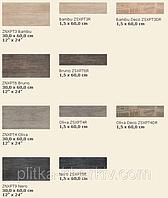 Плитка облицовочная Parquet 15x60 / 30X60