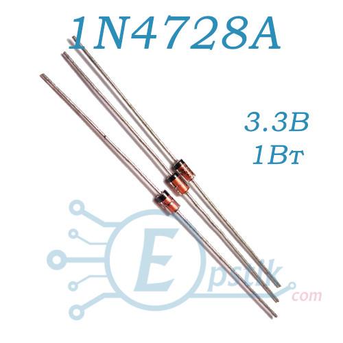 Стабилитрон 1N4728A 3V3, 1Вт, DO41