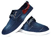 Джинсові чоловічі стильні кеди - кросівки маломірки (С-112)