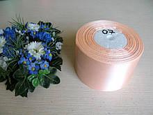 Лента атласная. Ширина 5 см.Цвет персиковый