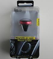 Автомобильный магнитный держатель ISA
