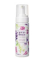 Пена для умывания Uvas Frescas