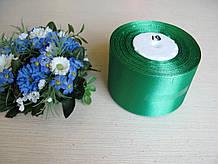 Лента атласная. Ширина 5 см.Цвет зеленый.