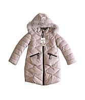 Зимнее пальто для девочки, холлофайбер 140, 146, 152, 158, 164