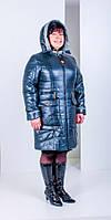 Яркая и стильная женская куртка«Луиза» Разные цвета