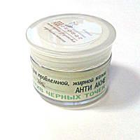 Крем-гель для проблемной, жирной кожи ати-акне 20 мл