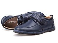 Детские туфли - мокасины для мальчиков от фирмы Y.Top H17230-7 (8 пар 27 - 32)