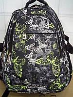 Школьный рюкзак   Ранец .