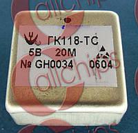 Генератор ГК118-ТС-20,0 М-5Е-8/HR-A-5B Морион DIP