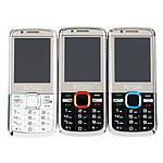 Дешевые мобильные телефоны высокого качества