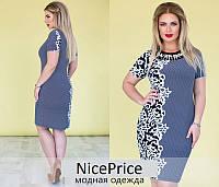 a93b152e7891 Стильные платья 48 58 размер в Украине. Сравнить цены, купить ...