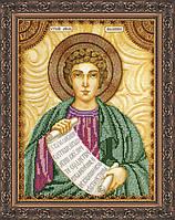Набор для вышивки бисером на натуральном художественном холсте Святой Филипп