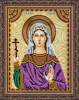 Набор для вышивки бисером на натуральном художественном холсте Святая Клавдия