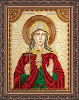 Набор для вышивки бисером на натуральном художественном холсте Святая Эмилия