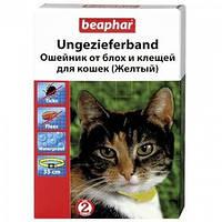 Beaphar Ungezieferband ошейник для кошек 35 см желтый