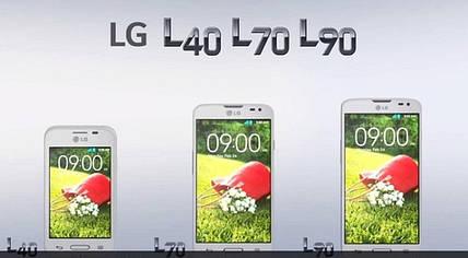 Новинки в семействе полюбившихся LG L-стиля. Стильно. Качественно. Доступно.