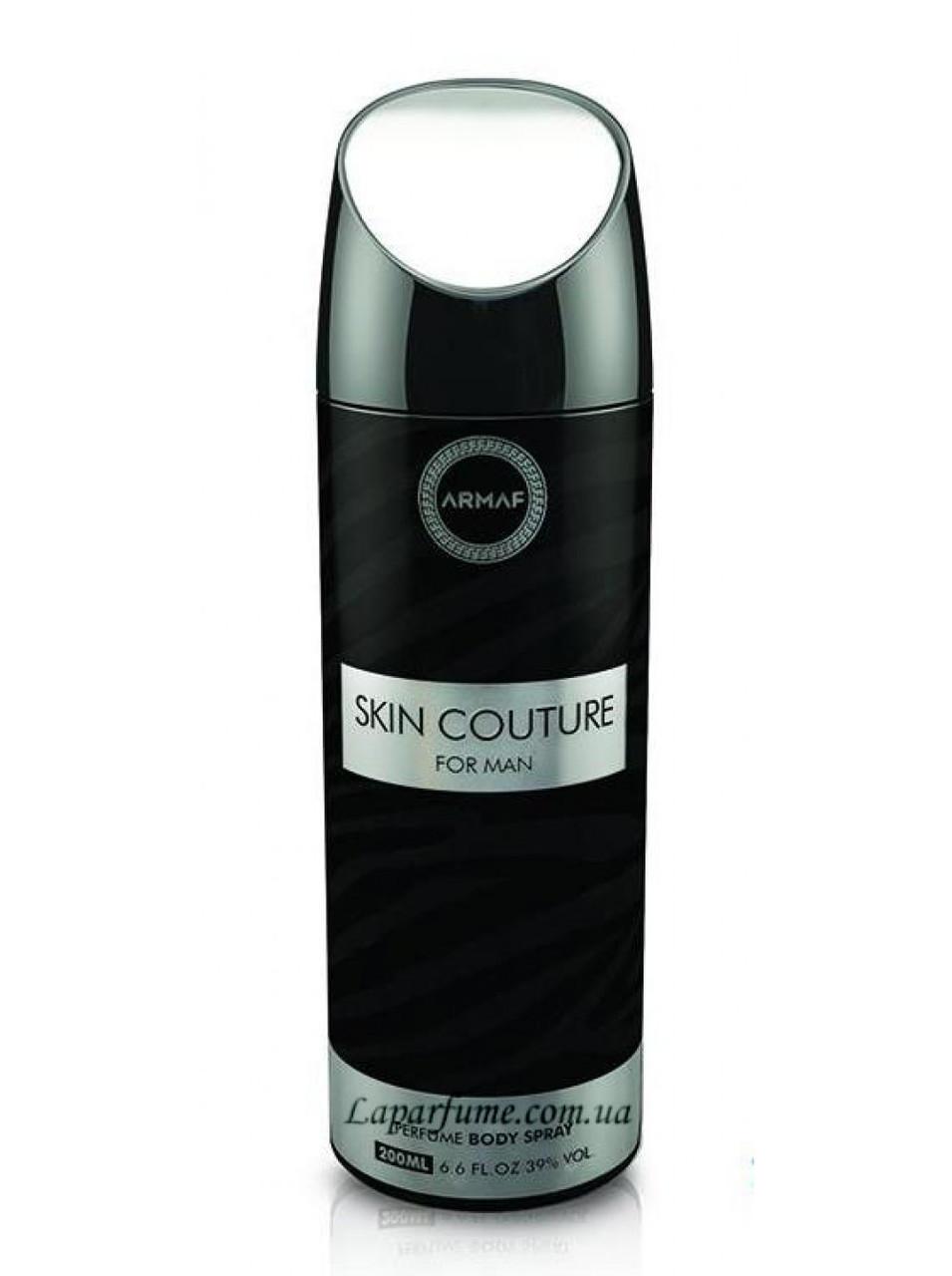 Armaf Skin Couture For Men - дезодорант (200ml)