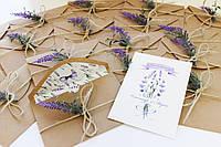 Свадебные пригласительные ручной роботы (весільні запрошення) с конвертом, запрошення на весілля