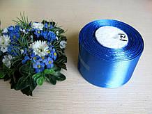 Лента атласная. Ширина 5 см.Цвет синий.