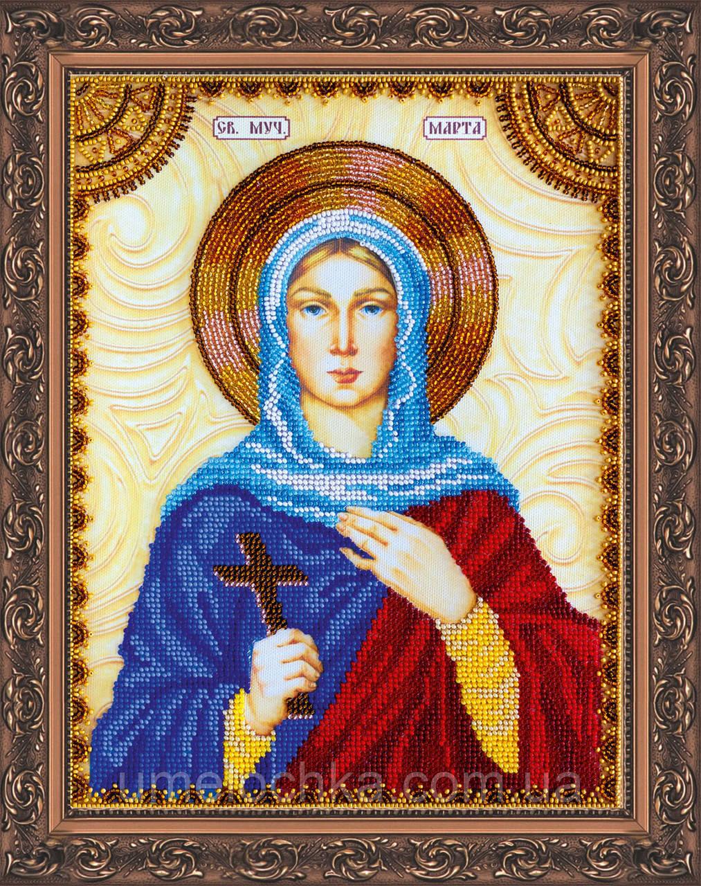 Набор для вышивки бисером на натуральном художественном холсте Святая Марта