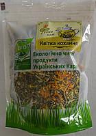Еко чай - Квітка Кохання.