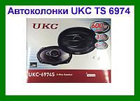 Автомобильные колонки UKC TS-6974 2шт!Акция