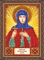 Набор для вышивки бисером на натуральном художественном холсте Святая Анна